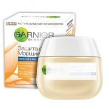 Garnier Клетки молодости Защита от Морщин 35+  Дневной Крем