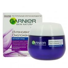 Garnier Клетки молодости Интенсивное омоложение 55+ ночной крем