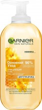 Garnier Основной уход Очищающий гель Цветочный мёд для сухой кожи