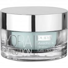 Pupa Hydra Revolution Continuous Hydration Mask Увлажняющая маска для лица
