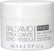 Pupa Zero Residue Make-up Removing Balm Бальзам для удаления макияжа для чувствительной кожи