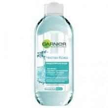 Garnier Чистая кожа Мицелярная вода 3в1 для чувствительной, комбинированной и жирной кожи