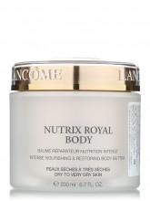 Lancome Nutrix Royal Крем увлажняющий моментального действия (сухой, очень сухой кожи)