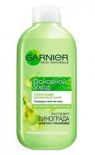 Garnier Основной уход Освежающий Витаминный тоник для нормальной кожи Экстракт Винограда