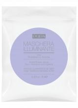 Pupa Brightening Mask Осветляющая тканевая маска для лица