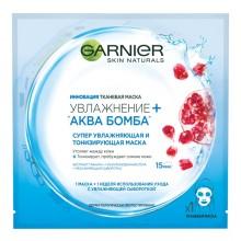 Garnier Тканевая маска Увлажнение + Аква Бомба для обезвожен.кожи