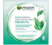 Garnier Тканевая маска Свежесть для нормальной комбинированной кожи