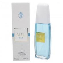 Brocard Ascania Blue Tea