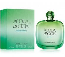 Giorgio Armani Acqua di Gioia Jasmine Edition