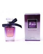 My Perfumes Ward Muntasafal Lail